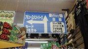 マンガ倉庫富山店10-13