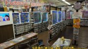 マンガ倉庫本城店47