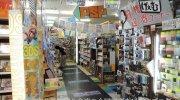 お宝市番館姫路東店07-06