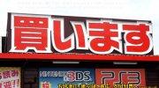 マンガ倉庫佐賀店9
