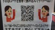 万代書店熊谷店64