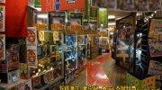 万代札幌藤野店48