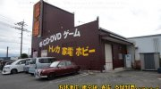 マンガ倉庫甘木店7