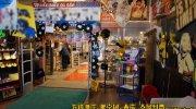 万代札幌藤野店26
