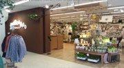 ドッポ新横浜店11-05
