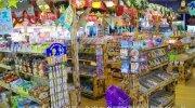 万代書店郡山店03-10