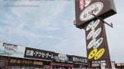 浪漫遊金沢本店11-06