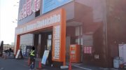 お宝中古市場富士本店40