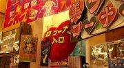 万代古川店5-13