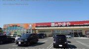 トイプラネット太田高林店1