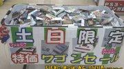 マンガ倉庫小倉本店46