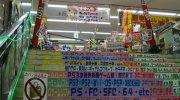 ゲーム倉庫盛岡店11-31