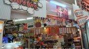 マンガ倉庫富山店10-24