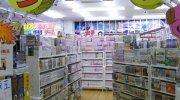 万代書店郡山店03-27