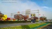 万代書店郡山店03-01