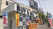 ドッポ新横浜店11-06