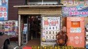 マンガ倉庫甘木店11