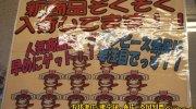 マンガ倉庫小倉本店92