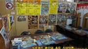 お宝鑑定館苫小牧店22