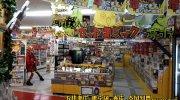 マンガ倉庫福岡空港店57