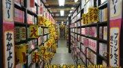 マンガ倉庫八女店74