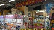萬屋七重浜店52