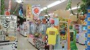 浪漫遊金沢本店11-21