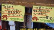 マンガ倉庫福岡空港店63