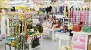 ドッポ須賀川店03-16