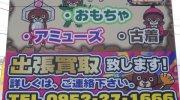 マンガ倉庫佐賀店70