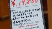 マンガ倉庫小倉本店119