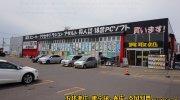 萬屋七重浜店57