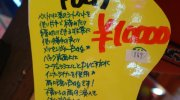マンガ倉庫久留米店99