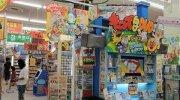 マンガ倉庫富山店10-35