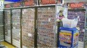 b120608お宝あっとマーケット マリンピア稲毛海岸店06-03
