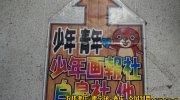 マンガ倉庫箱崎店33