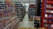 マンガ倉庫本城店54