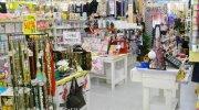 ドッポ須賀川店03-10
