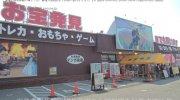 マンガ倉庫富山店10-06