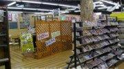湘南宝島書店12-05