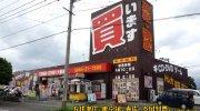 マンガ倉庫甘木店3
