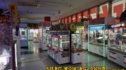 マンガ倉庫福岡空港店24