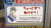 マンガ倉庫甘木店14