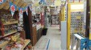 お宝中古市場赤道店10-17