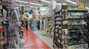 お宝市番館加古川店05-24