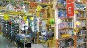 ドッポ郡山本店03-17