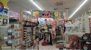 マンガ倉庫富山店10-29