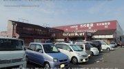 万代書店石川加賀店11-03
