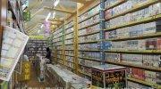 万代書店石川加賀店11-28