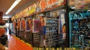 マンガ倉庫本城店37